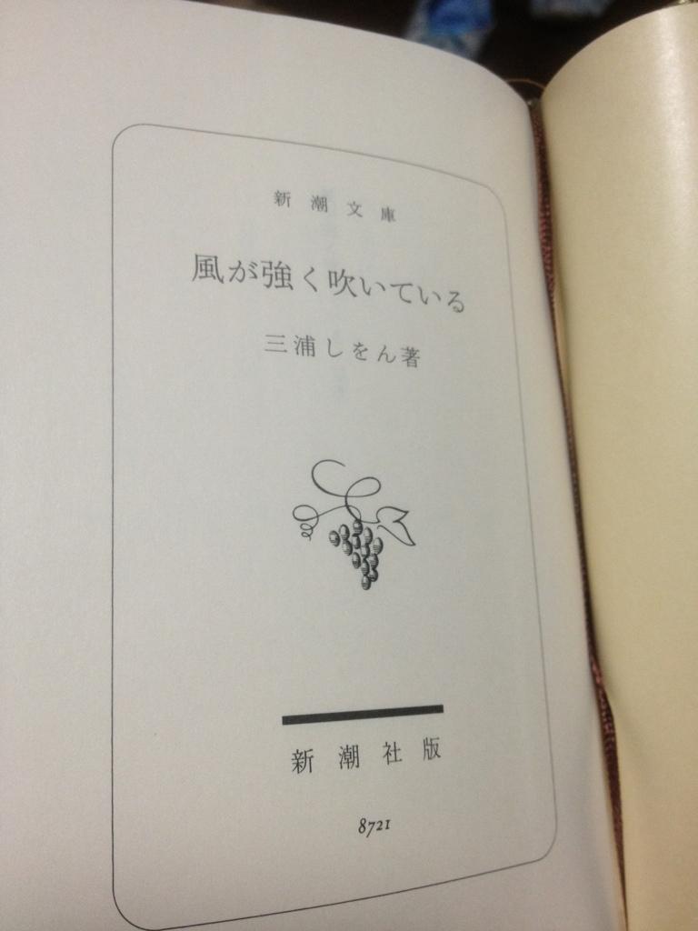 20121121-084754.jpg