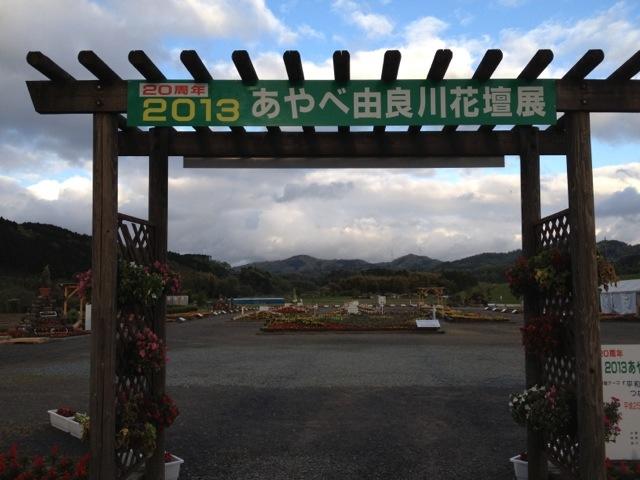 20130502-004530.jpg