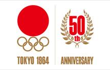1964東京オリンピック・パラリンピック 50周年記念イベント